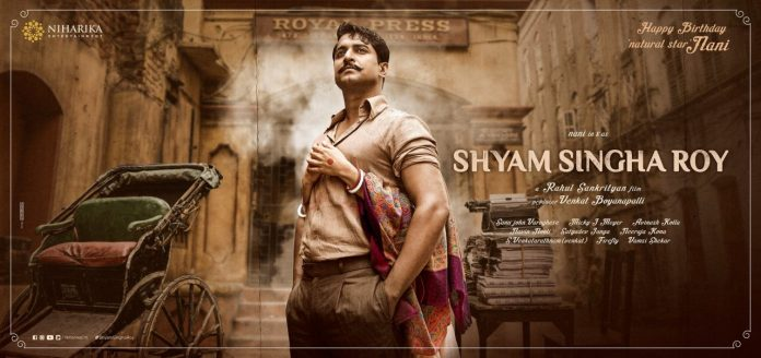 Shyam Singha Roy First Look