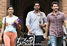 Maharshi pulls a rare record in AMB Cinemas