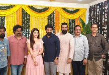 Kalyanram's All Is Well launched
