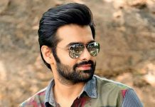 Ram in a Tamil Remake