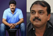 Heroine tensions for Megastar