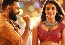 Ismart Shankar opens with a Bang