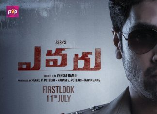 Adivi Sesh plays a corrupted cop in Evaru
