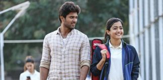 Dear Comrade First Weekend Collections: Average