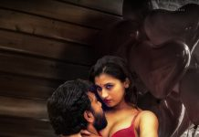 Wife I movie stills posters