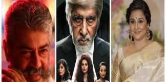 Pink remake all set for Tollywood?