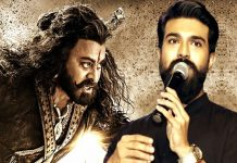 Ram Charan puzzled about Syeraa Copyrights