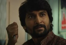 Nani's special promo song for Gang Leader