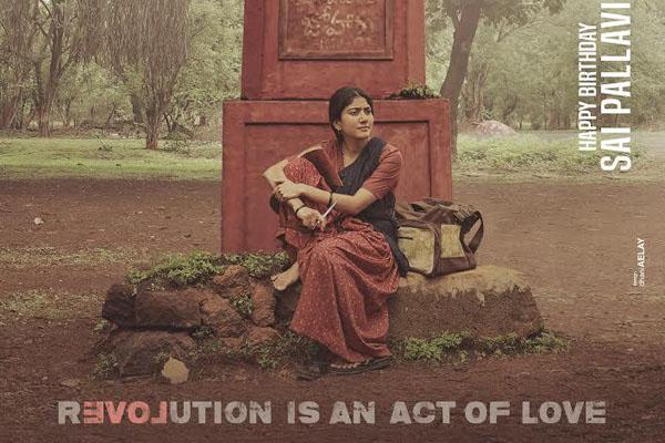 First Look : Sai Pallavi from VirataParvam