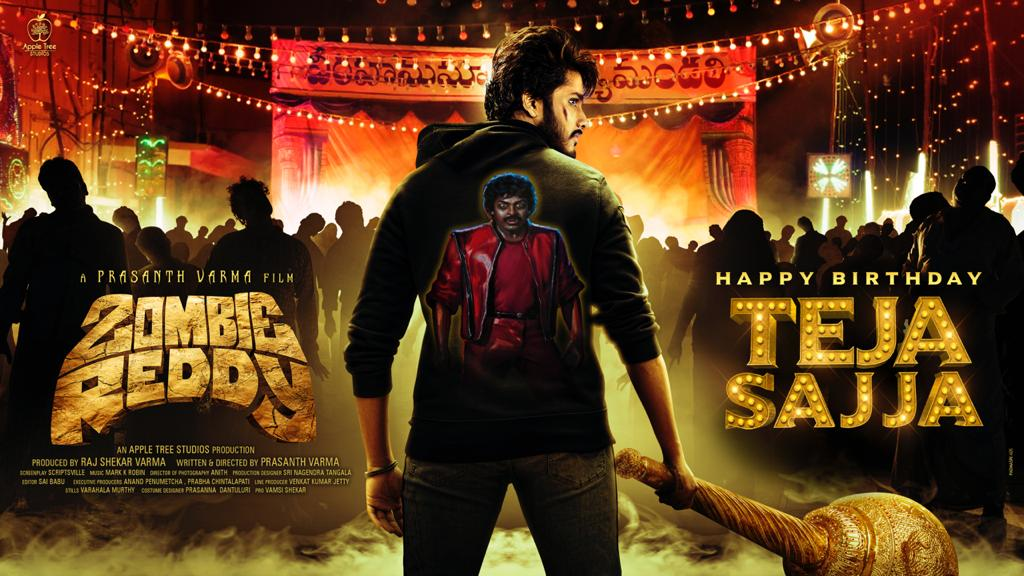 Zombie Reddy First Look