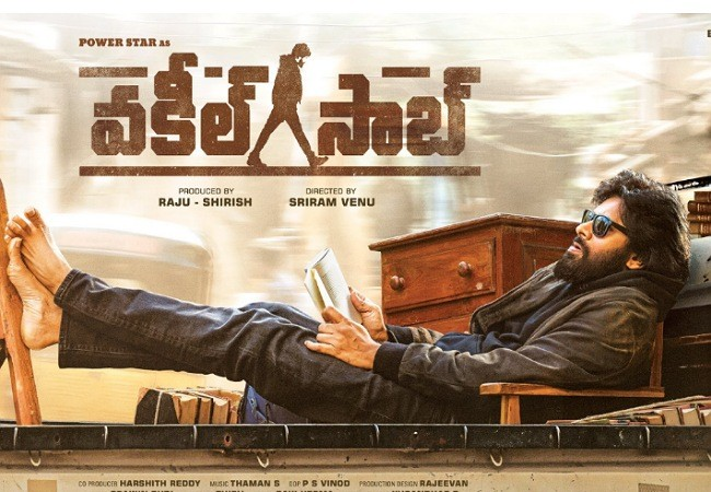 Vakeel Saab Motion Poster getting ready