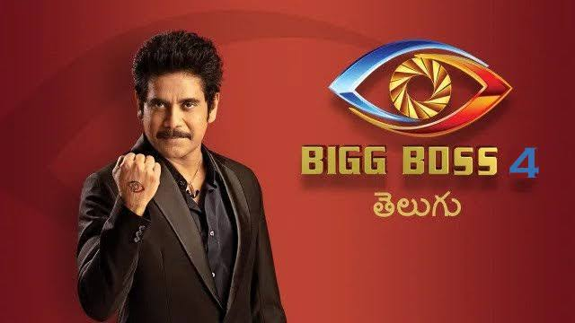 Bigg Boss 4 to commence shoot from August 22nd
