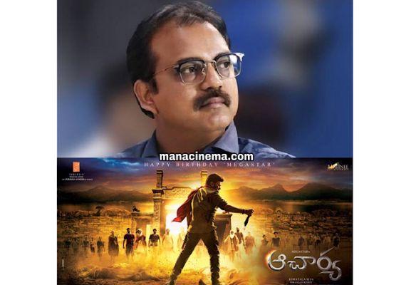 Koratala proposes two release dates for Acharya