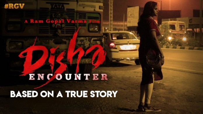 Disha Encounter Trailer: Realistic Take