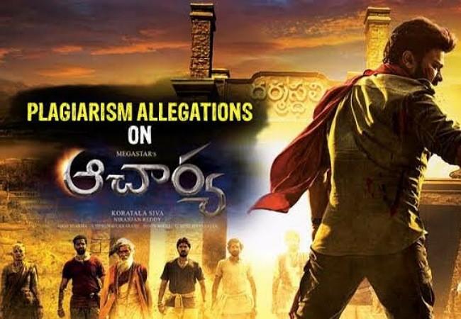 New twist in Acharya Plagiarism Issue