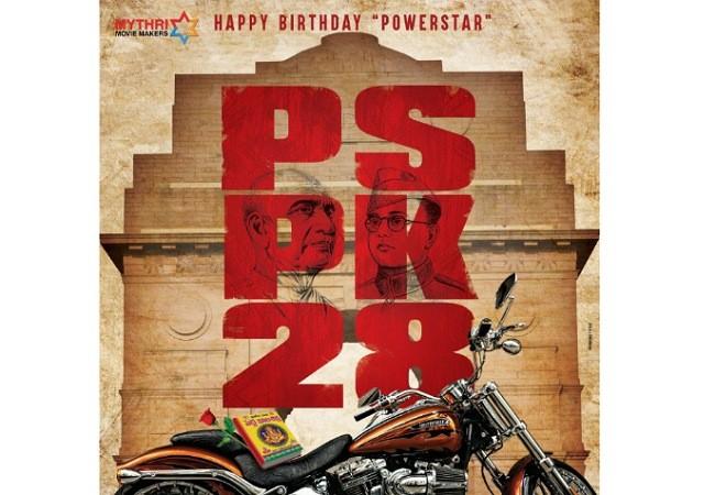 PSPK28 Concept Poster