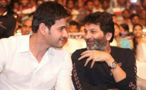 Mahesh Babu and Trivikram project finalized