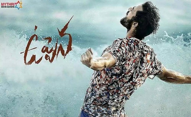 Uppena aims Christmas release