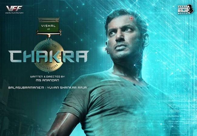 Vishal's Chakra digital release date sealed