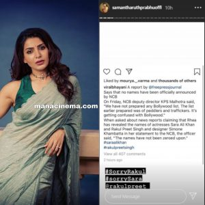 Samantha writes #SorryRakul and #SorrySara