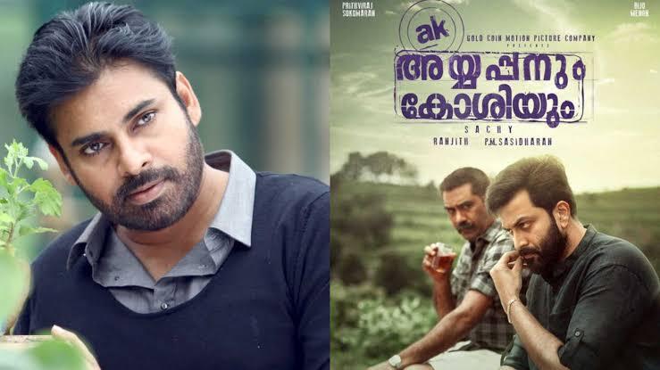 Pawan Kalyan allocates 60 days for Ayyappanum Koshiyum Remake