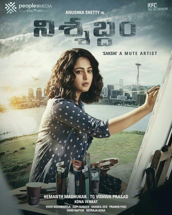 Anushka's Nishabdham streaming date locked
