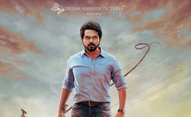 First Look: Karthi's Sulthan