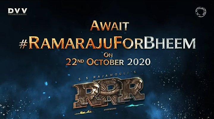 Komaram Bheem Teaser Date