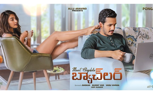Akkineni fans unhappy with Most Eligible Bachelor