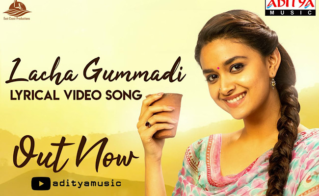 Lacha Gummadi from Miss India: Melodious Folk Number