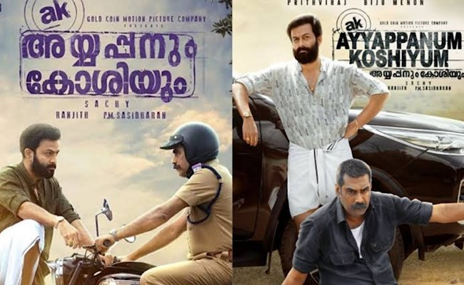 Ayyappanum Koshiyum remake updates
