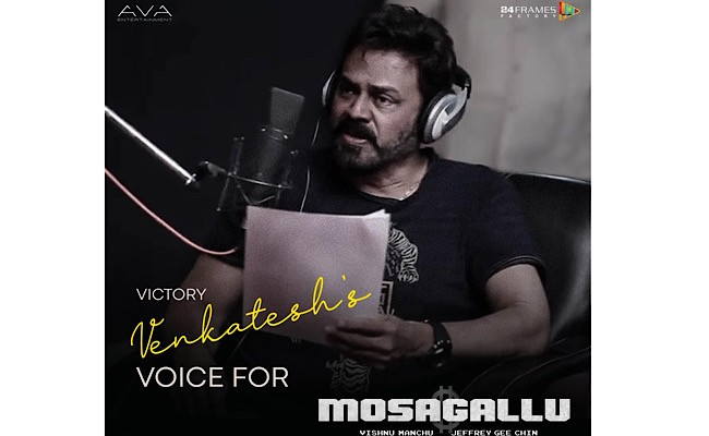 Venky's voice over for Mosagallu