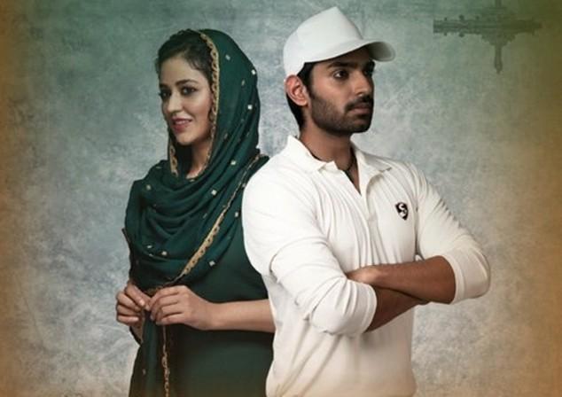 Priyanka Jawalkar's Gamanamfirst-look
