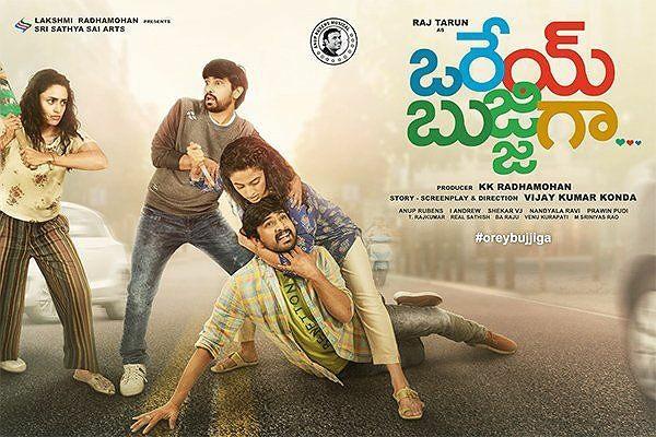 Raj Tarun's Orey Bujjiga Movie Review: