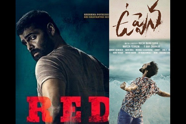 RED and Uppena gearing up for Christmas release