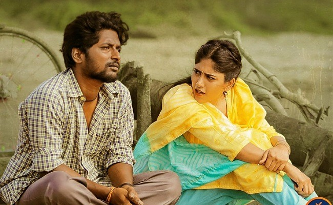 Colour Photo Movie Review: 2.75/5
