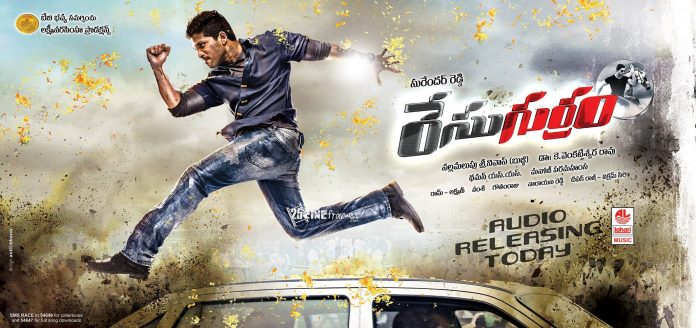 5 allu arjuns race gurram latest hd posters