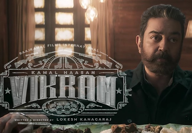Kamal Haasan's Vikram Official Title Teaser : Perfect Action Treat