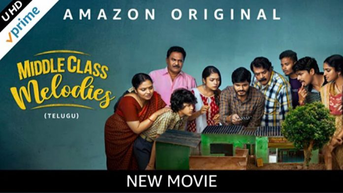 Middle Class Melodies Movie Review & Rating