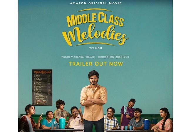Middle Class Melodies Trailer : Anand Devarakonda's Fun ride