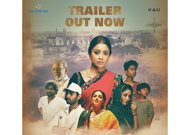 Gamanam Telugu Trailer: Realistic Drama