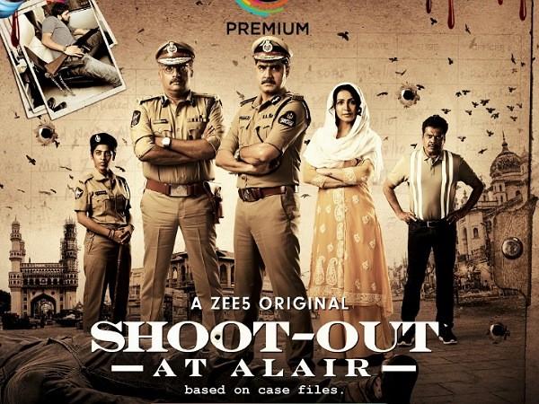 Shootout at Alair First Look