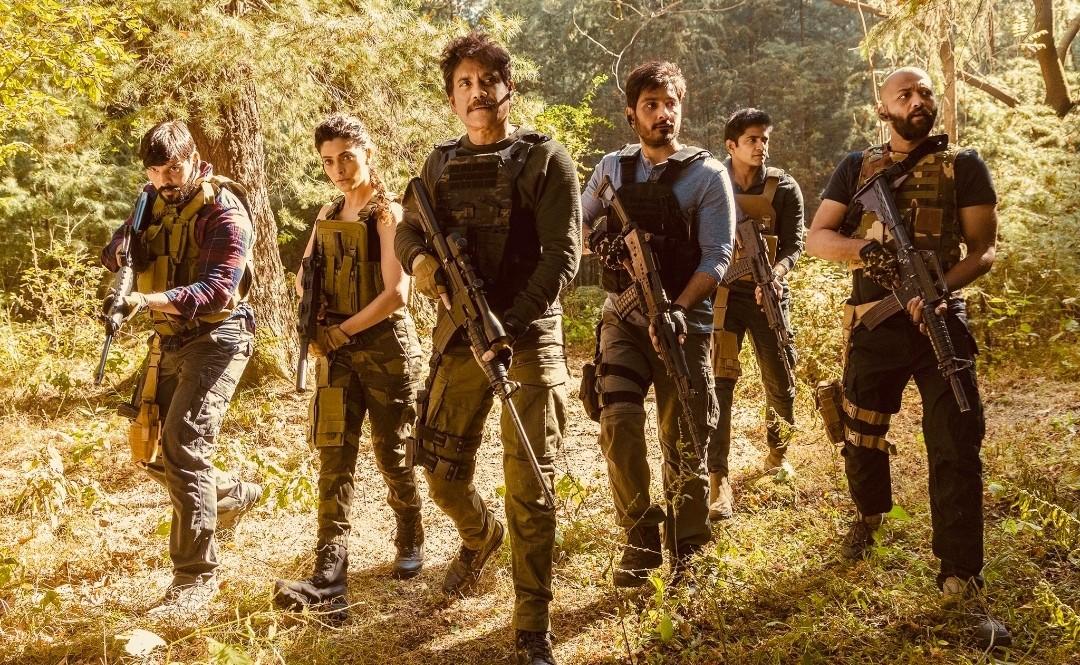 Nag's Wild Dog to release on Netflix?