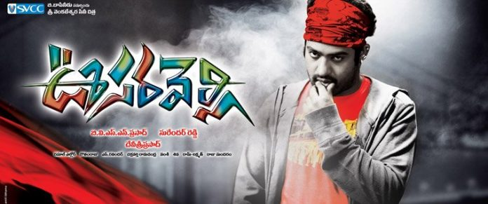 NTR's Oosaravelli to be remade in Hindi