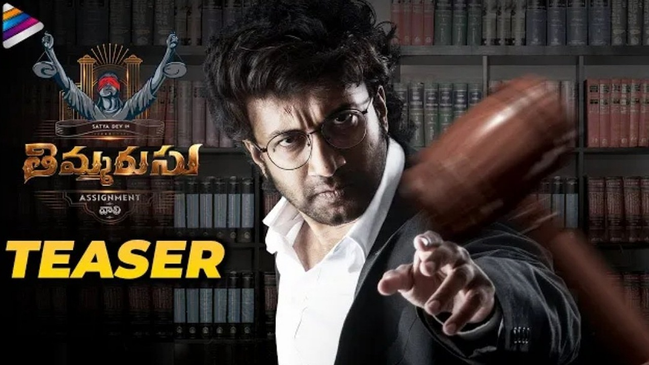 Thimmarasu Teaser: Interesting and Gripping