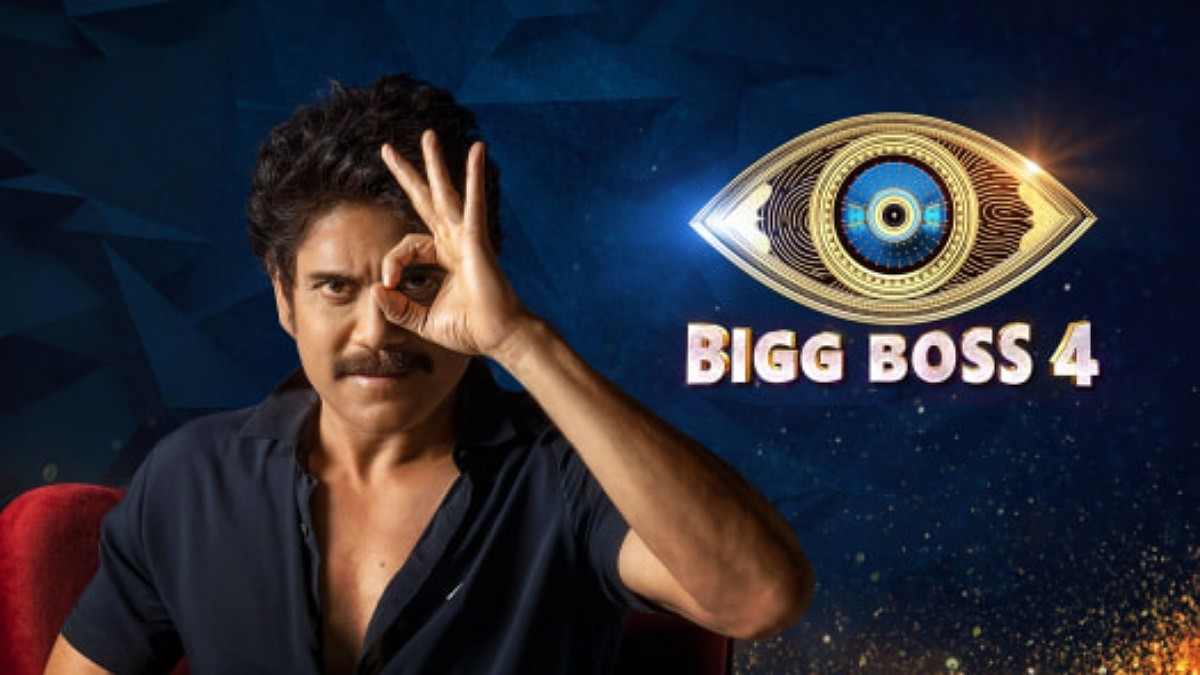 Bigg Boss 4 turning out to be a boring feast