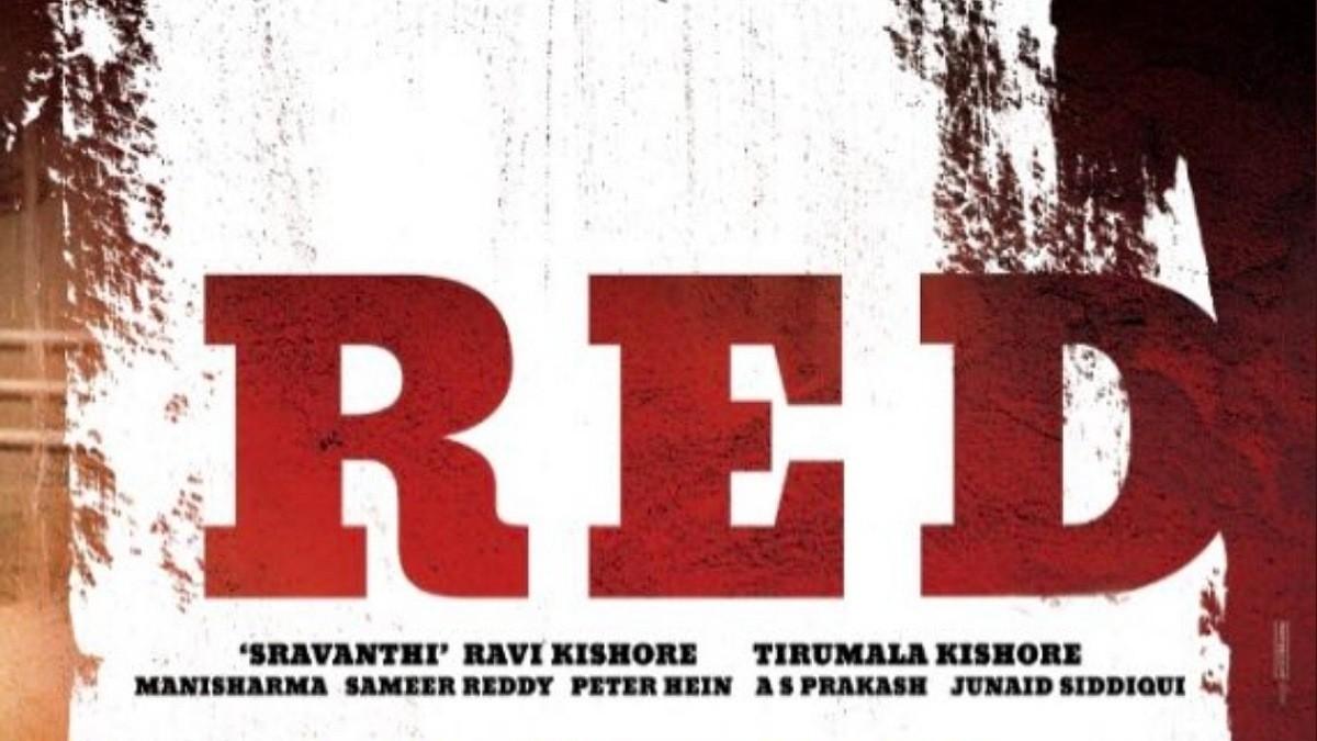 Ram's RED joins Sankranthi Race