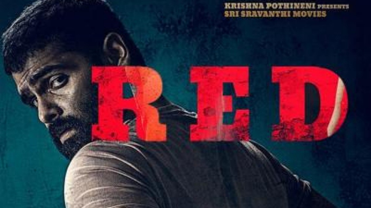 Ram's RED completes Censor Formalities: Release date is here