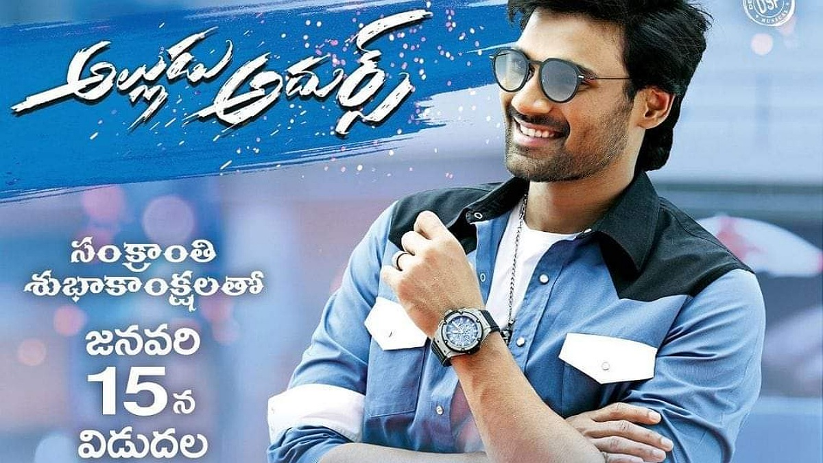 Record budget for Alludu Adhurs
