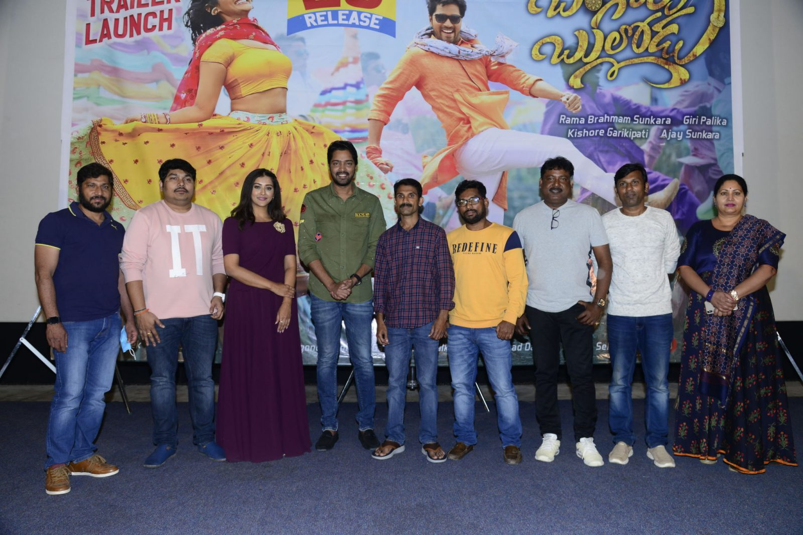 Bangaru Bullodu Trailer Launch